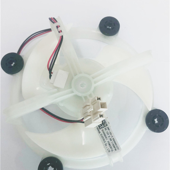 Integrated brushless exermal DC fan motor