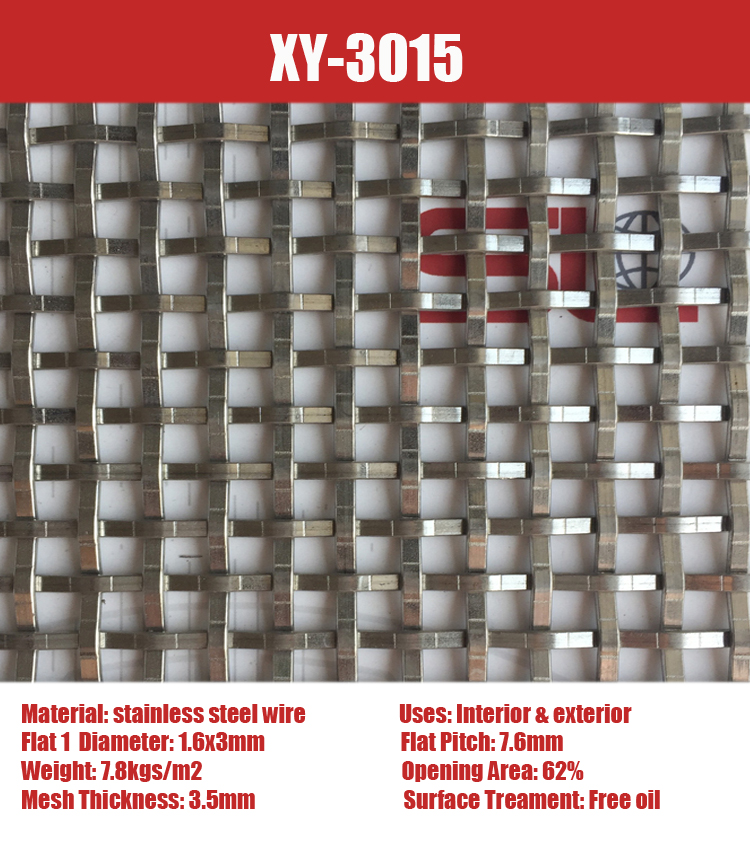 SHUOLONG XY-3015 stainless steel architectural woven mesh fabric
