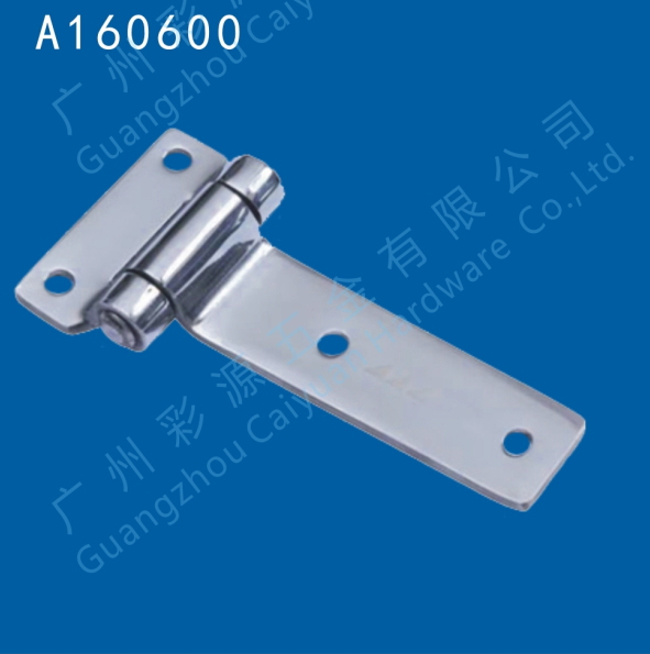 Indurative commercial ford truck door hinges