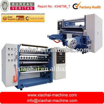HFQ Series High Speed Slitting And Rewinding Machine
