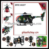 B/o Toys Battery Operated Toys,Battery Operated Helicopter With ...