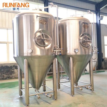 1500L Used Ethanol Brewery Equipment Alcohol Keg Beer Making Fermenter
