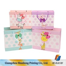Best Happy Birthday Wishes Cheap Cartoon Paper Bags for Kids
