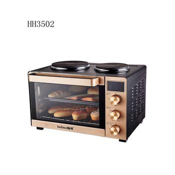 Promotional Price Multifunction En Duck Mini Microwave Oven