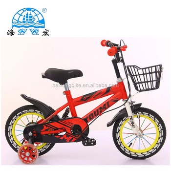 Cycle Price In Pakistan Children Bicycle For Baby For 8 Years Old