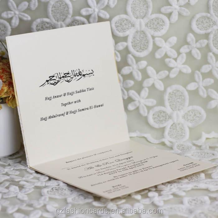 2015 Latest Elegant Cheap Indian Muslim Wedding Invitations, View ...