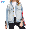 Ladies Wholesale Jean Jacket O-Ring Letter Tape Detail Zipper Ripped Denim Jacket for women