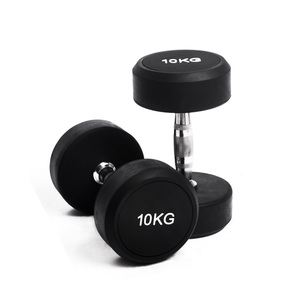 Combination Round Head PU rubber 20kg dumbbell set