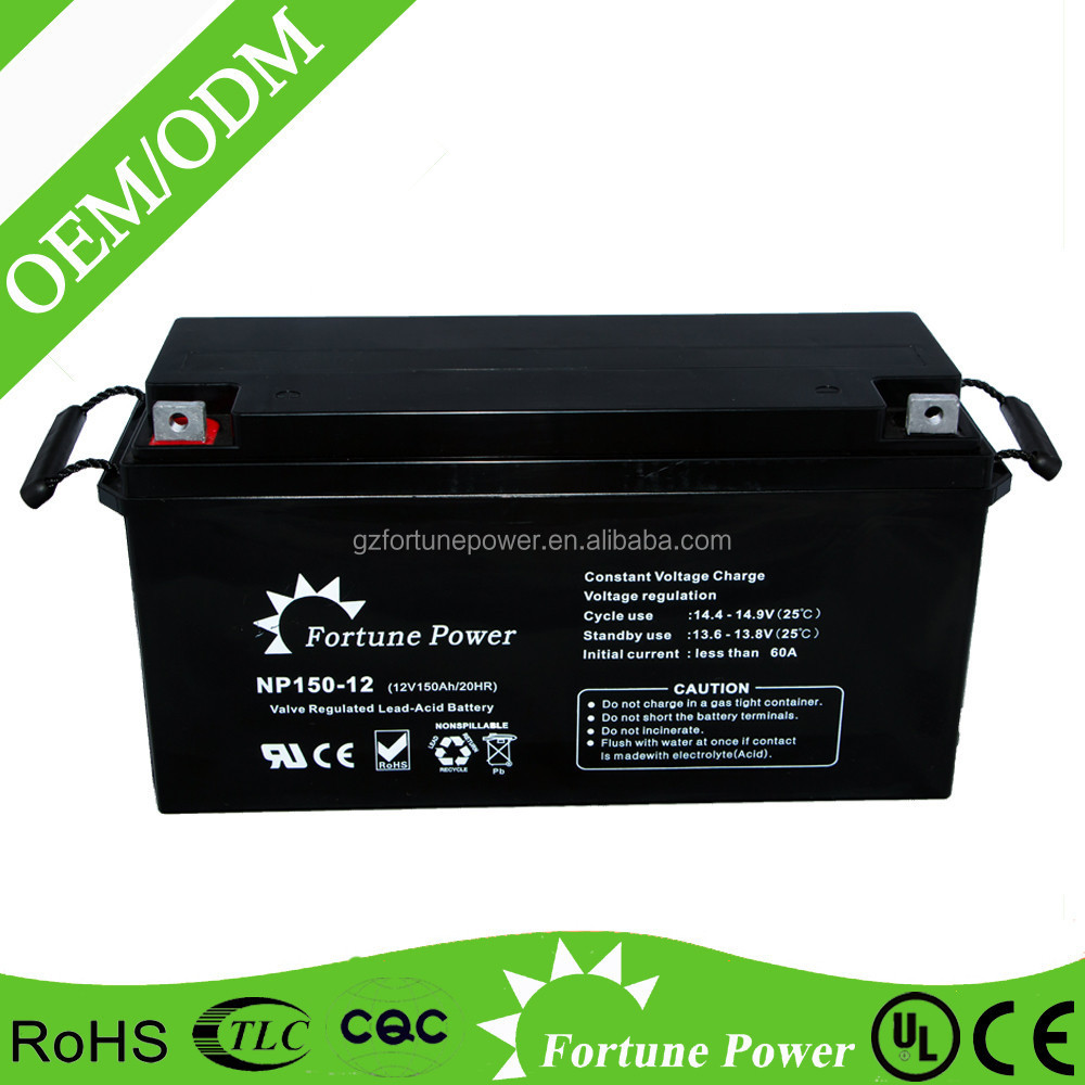maintainence free solar battery manufacturer 12V 150AH ups battery