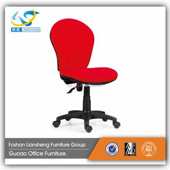 Red Armless Chair Sofa Coffee Table And Vip Chair Tunisia M21