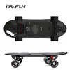 /product-detail/free-catalogs-cycle-foot-controlled-large-electronic-skateboard-60756578110.html