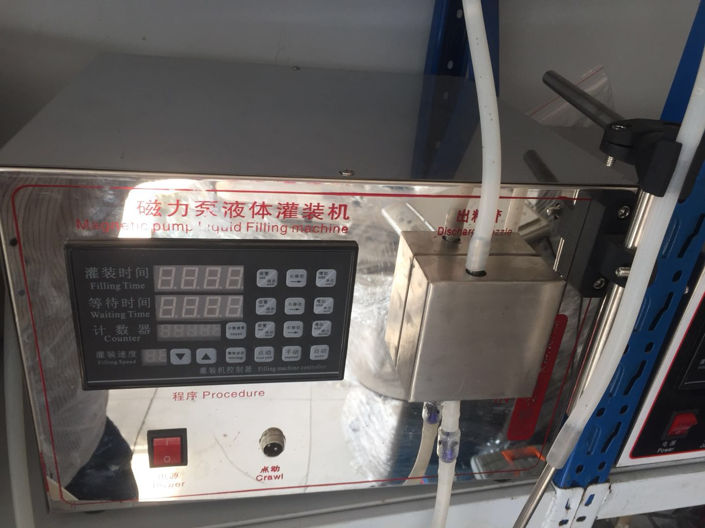High quality anti - corrosion cleaning liquid filling machine price