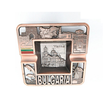 OEM Bulgaria Souvenirs Buy Bulk Ashtrays Different Country Souvenir Plate Antique Copper Ashtray