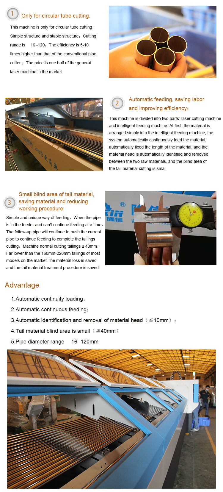 CNC automatic fiber laser cutting machine for metal iron stainless steel square round tube pipe