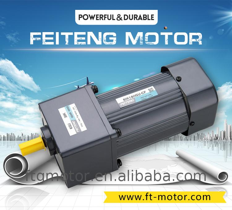 Induction ac dc motor reducer with speed controller solid shaft helical gear