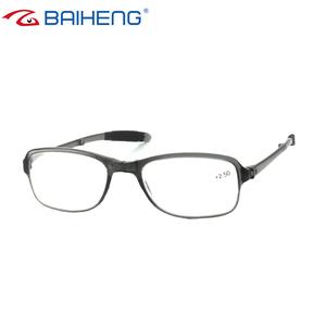 f5af98d49d8 Reading Glasses Print