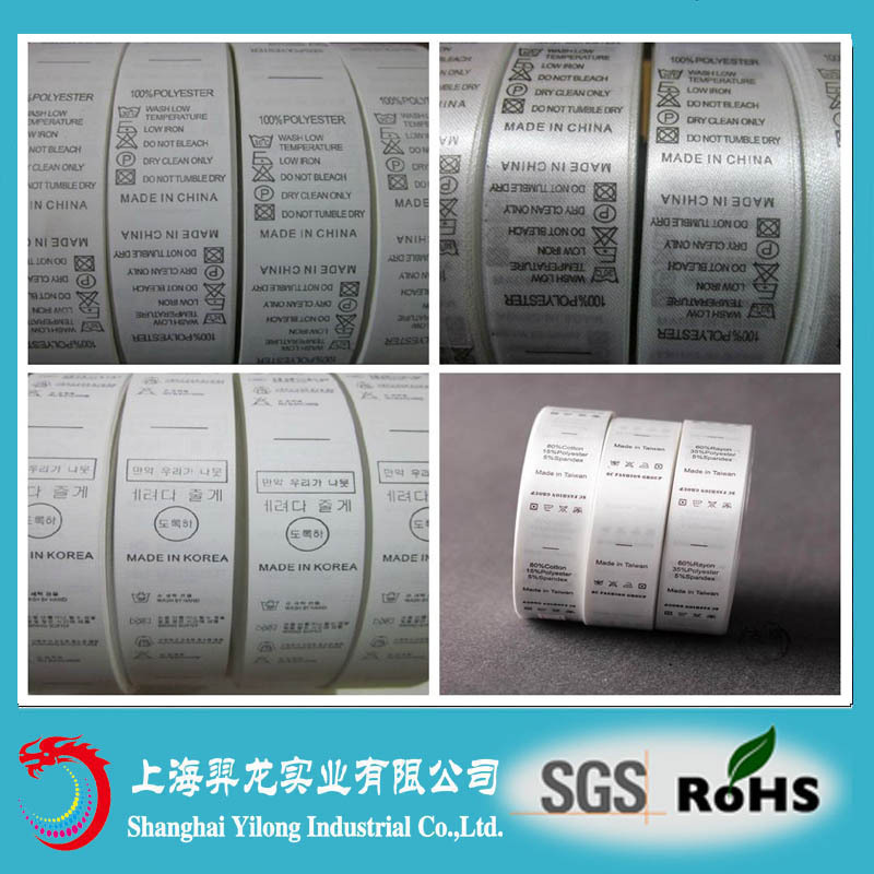 Wholesale Roll Polyester/stain Wash Care Label For Clothing Dy302 ...