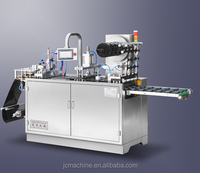 New Automatic Plastic Egg Tray Forming Machine