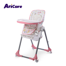 Hot selling best portable pink white child kids toddler infant baby feeding chair with tray