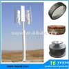 /product-detail/hot-sale-vertical-axis-wind-turbine-price-600w-to-10kw-60326825311.html