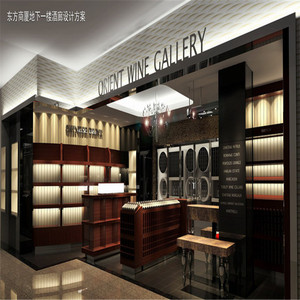 plywood display showcase with wine glass display box for wine barrel furniture
