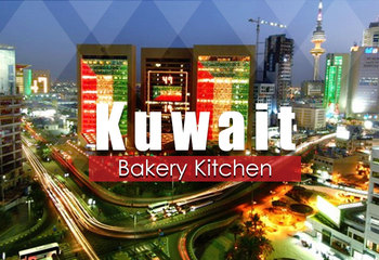 INEO Successful Bakery Projects In Kuwait