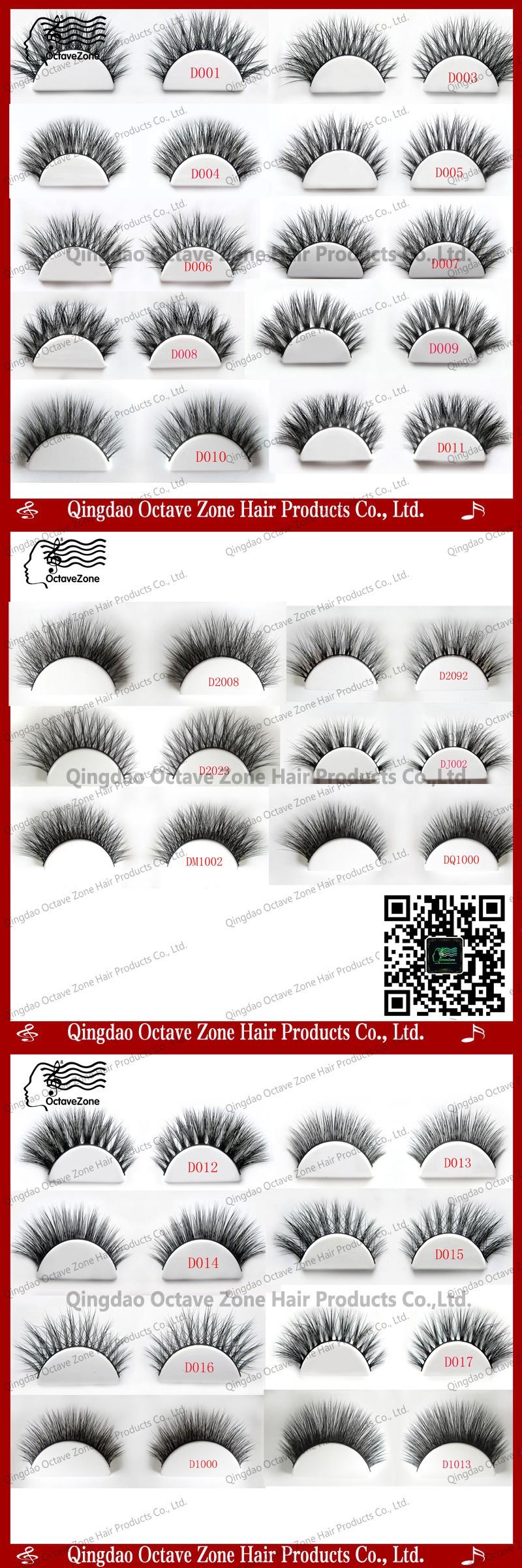 Cruelty Free Mink Eyelashes Private Label Mink Lashes Eyelash Box ...