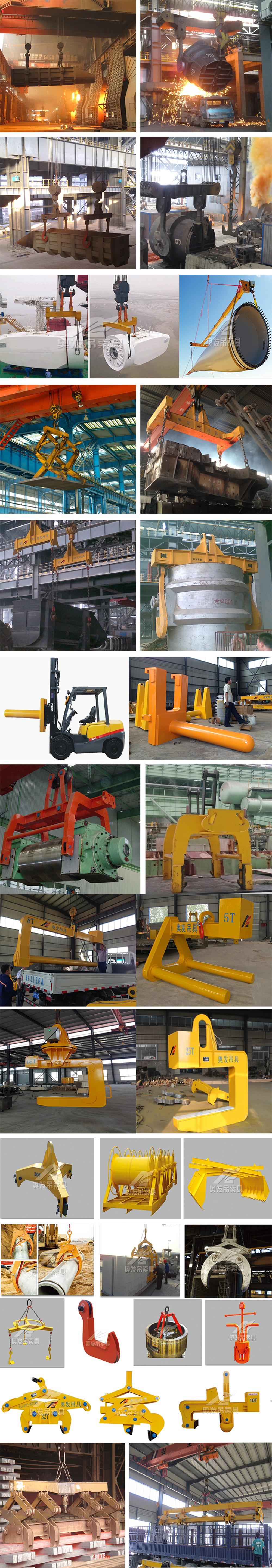 Hot sales beste hoge sterkte kwaliteit streng automatische precisie flip bilaterale verticale eenvoudige staal coil tong lifter