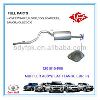 1201010-F00 Great Wall Safe Muffler Assy