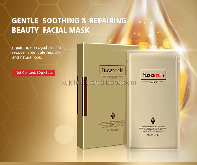 Gentle soothing and repairing beauty US silk facial mask for face skin care