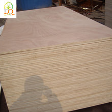 China manufacturer best price 6mm packaging commercial plywood sheets