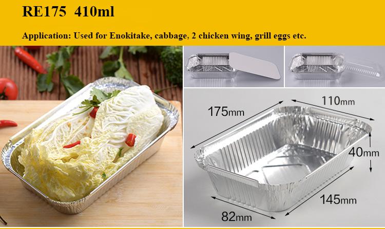 aluminum foil container 450ml
