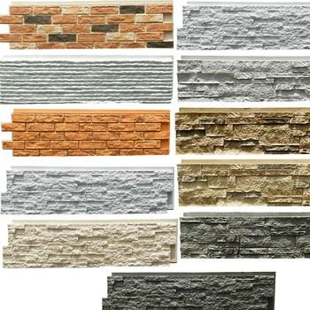 Polyurethane Beauty Cheap Decorative Wall Panel Pu Faux Stone Wall ...