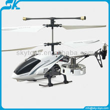 !2012 New 4ch mini rc helicopter ,remote sensing toys avatar rc helicopter