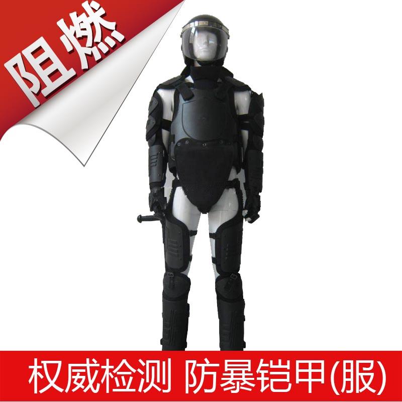 Compra ropa protectora online al por mayor de China