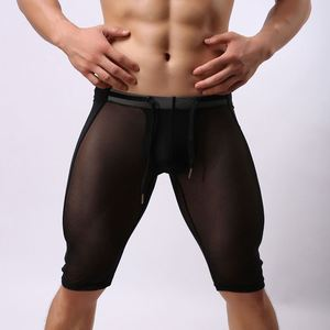 6ad38ff84ab49 Knee Length Underwear, Knee Length Underwear Suppliers and Manufacturers at  Alibaba.com