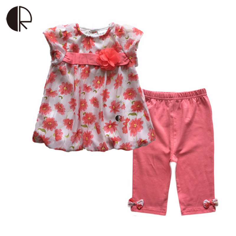 Look for kids apparel ranging from newborns to toddlers and beyond, toys, and tools for helping mom and dad out. Welcome the new addition with delightful baby clothes. For girls, dress her in the prettiest pinks and purples from baby sets to body suits.