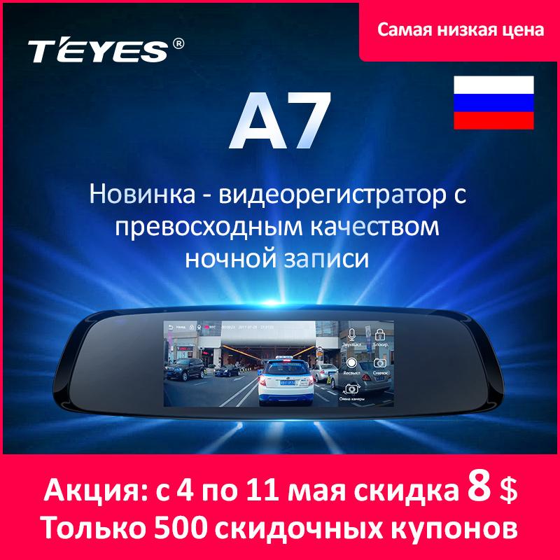 Купи из китая Автомобили и мотоциклы с alideals в магазине Teyes