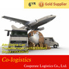 Cheap cargo rate air freight from china to Nepal/The Kingdom of Bhutan/Bangladesh/India-----Ben(skype:colsales31)