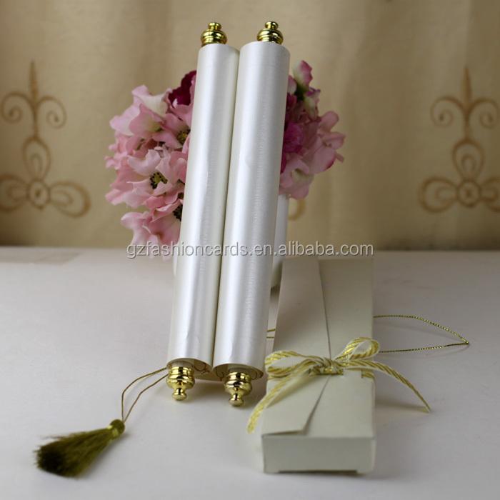 scroll design royal fancy marathi marriage invitation