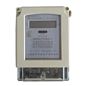 Skillful manufacture din rail kwh energy electric power meter
