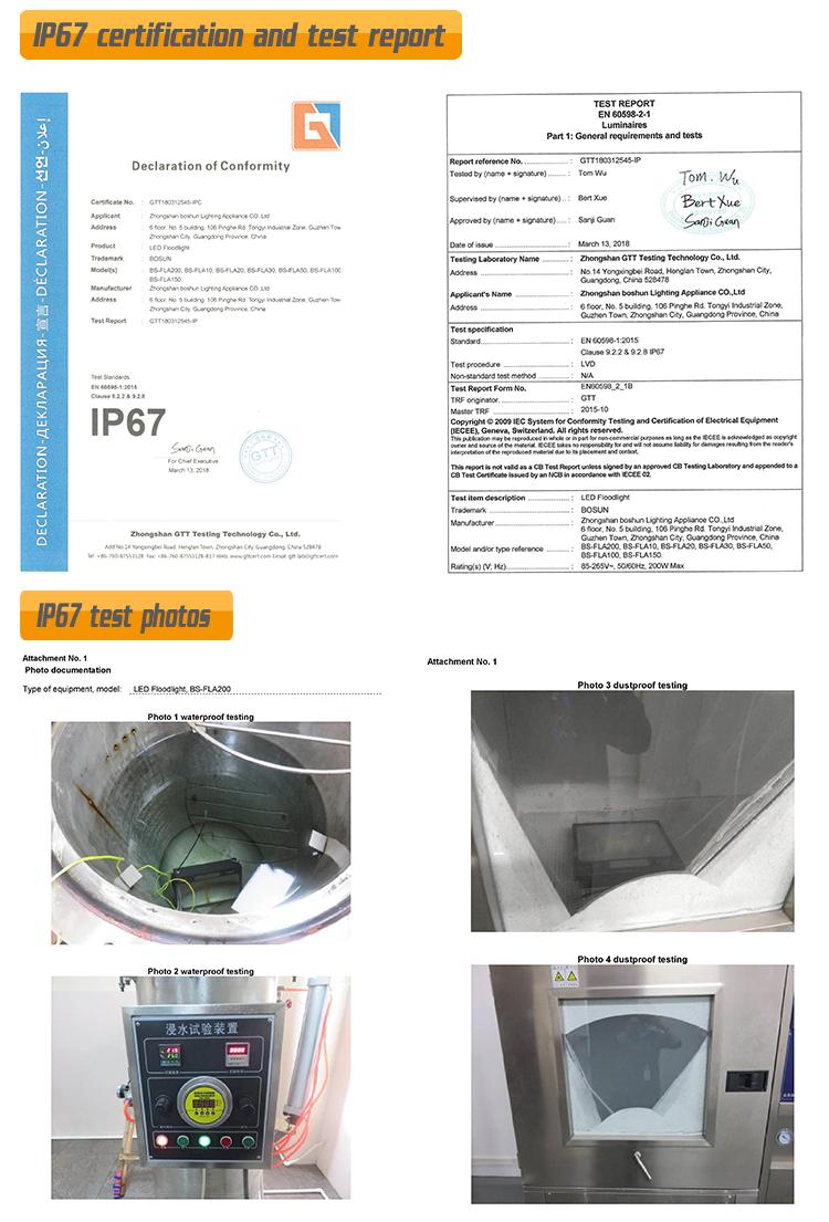 BS-FL1712-_03