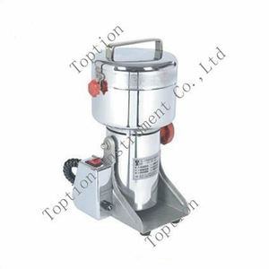 Universal Pulverizer Herb Leaf Spice Bean Hand Use Mill Small Capacity