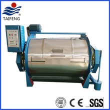High quality commercial industrial washing machine garment