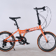 20 inch 14Spd Steel Frame Folding Bike Bicycle China Factory Price