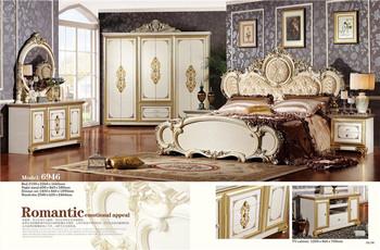 Alibaba China modern bedroom sets bedroom furniture sets wood custom ...
