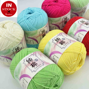 cotton baby suit knitting yarn handmade soft 50g/ball wholesale