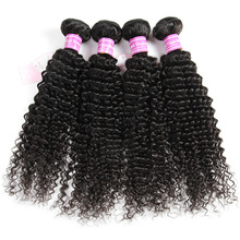brazilian dubai closure afro kinky curl human hair lace frontal piece