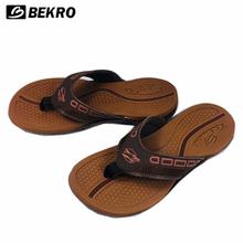 3fb23bdf55cf63 Woven Slipper Sandals