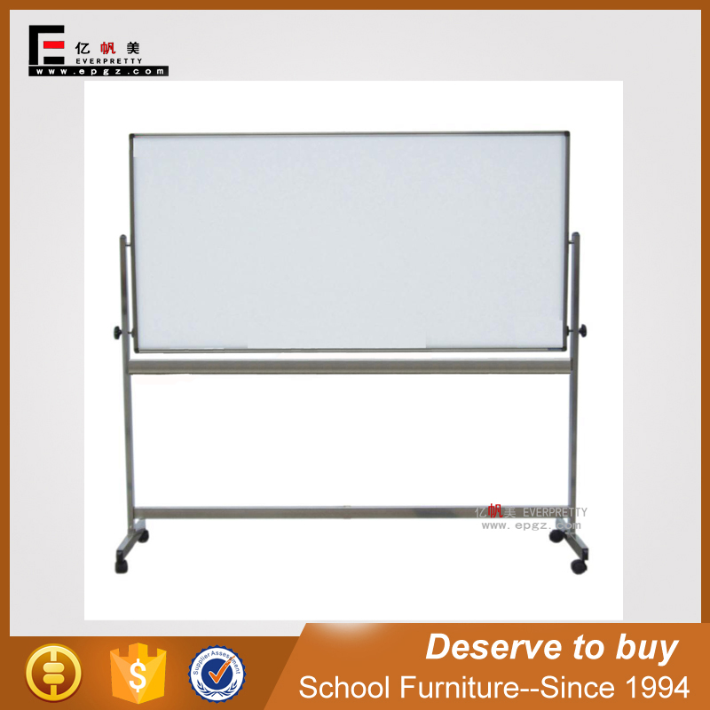College school classroom cutting smart white board
